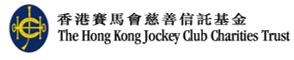 香港赛马会慈善信托基金