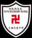 logo_footer_ssp2